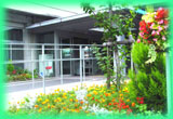 森の里病院